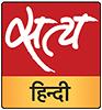 Satya Hindi Footer Logo